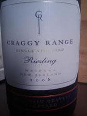 craggy-range